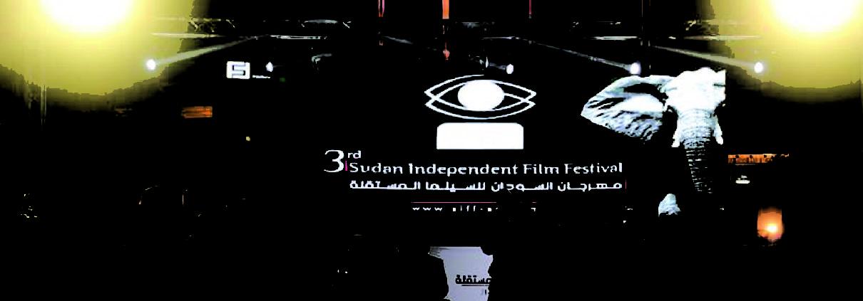 Sudan Independent Film Festival An African Festivity Of 92 Films Arab Film