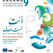 Karamah Poster 2018-A3-01