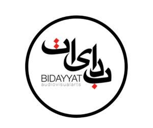 Bidayyat