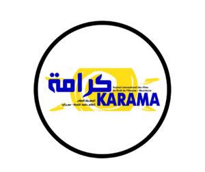 Karama Mauritania