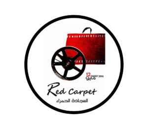 Red Carpet Festival