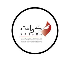Karama HRFF