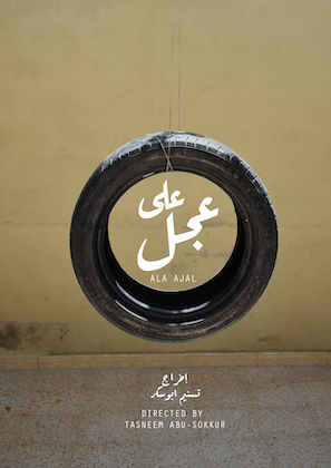 Ala Ajal