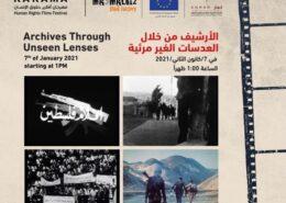 Archive Forum discussion
