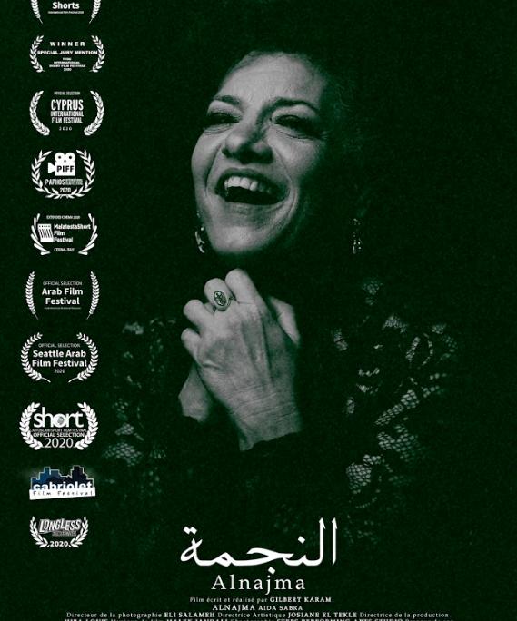 ALNAJMA poster
