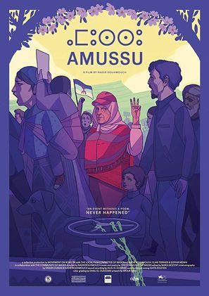 amussu-moroccan-movie-poster-md